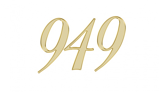 エンジェル ナンバー 949の意味は「天使からの協力」