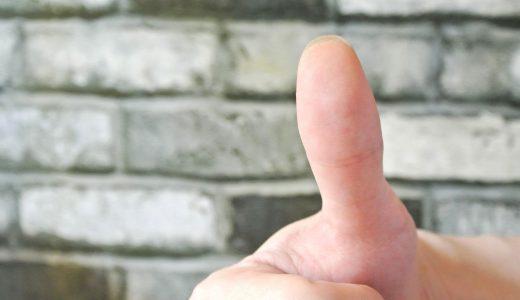 手相占い!仏眼相とは?ダブルやトリプル・現れる手や指で意味が違う?