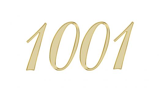 1001のエンジェルナンバーが示す意味やメッセージとは?