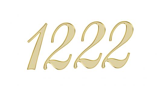 1222のエンジェルナンバーが呼びかけるメッージとは?