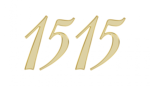 1515のエンジェルナンバーが表す意味やメッセージとは?