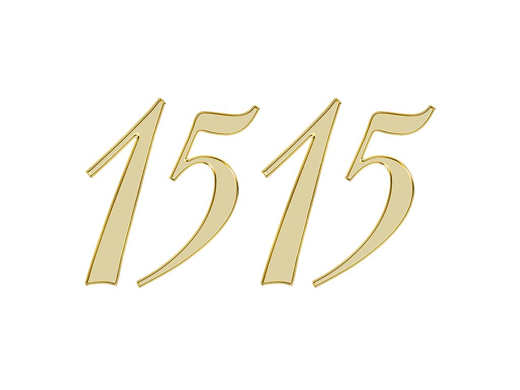 1515 エンジェルナンバー