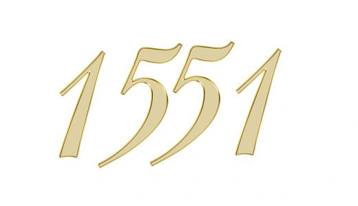 1551のエンジェルナンバーが表す意味やメッセージとは?