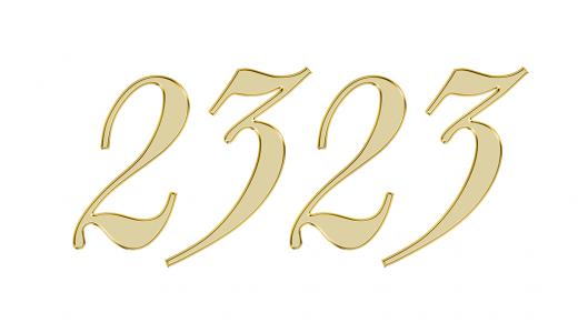 2323のエンジェルナンバーが伝えているメッセージとは?