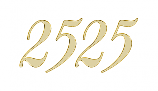 2525のエンジェルナンバーが表す意味やメッセージとは?