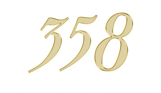 358のエンジェルナンバーが示す意味やメッセージとは?