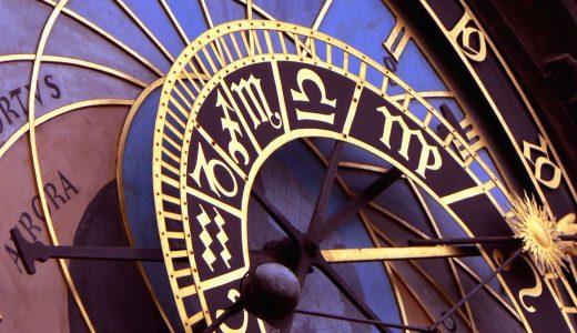 【カバラ数秘術】それぞれの運命数の人の性格・運勢・相性とは?
