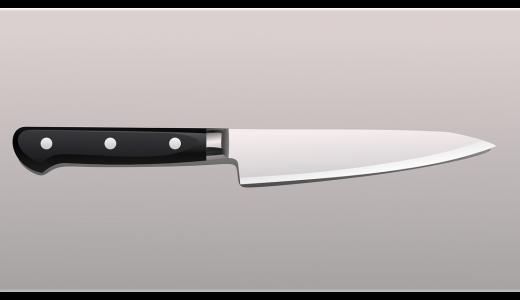 【夢占いで刃物の夢】包丁やナイフの夢があらわす意味とは?
