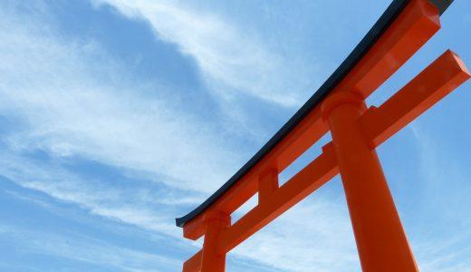 【夢占いで神社の夢の意味】参拝する夢は良いこと?