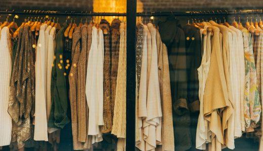 【夢占いで服の夢】色や種類別の意味も解説