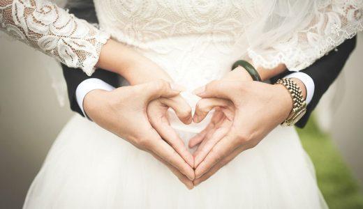 【夢占いで結婚の夢】ハッピー以外の意味も?