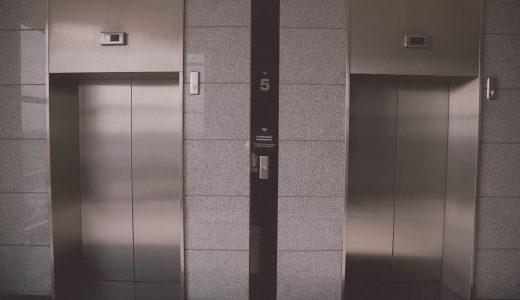 夢占いでエレベーターの夢【意味・解釈25選】