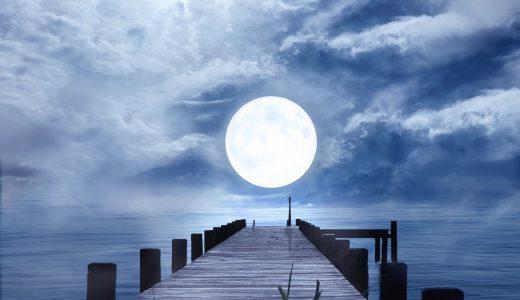 夢占いで月の夢の意味【幸運と母性のシンボル】