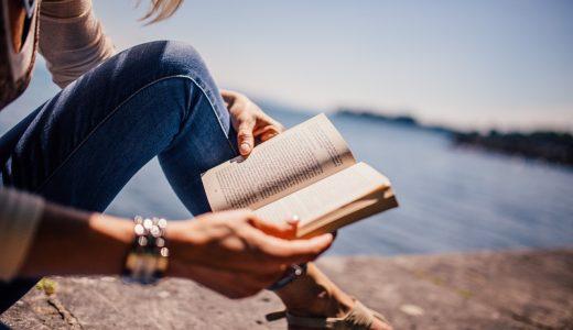 夢占いで本の夢の意味【31のパターンを解説】