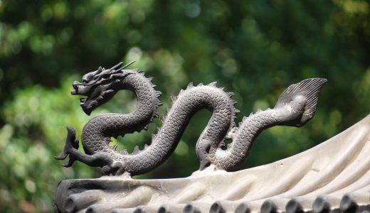 【夢占いで龍の夢】23パターンの意味を解説