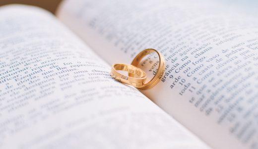 夢占いで指輪の夢の意味【愛と約束のシンボル】