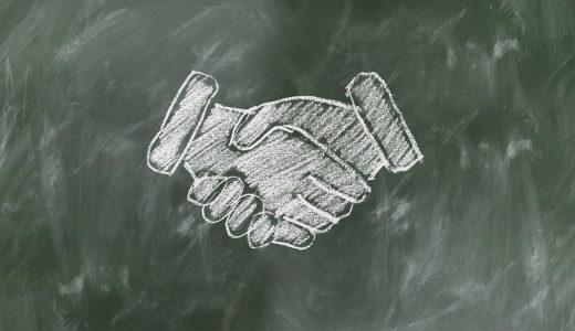 夢占いで握手する夢を見る意味【人間関係への暗示】