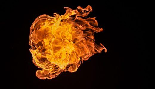 夢占いで火の夢の意味【情熱の炎】