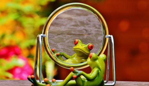 夢占いで鏡の夢の意味【内面や未来を映し出します】