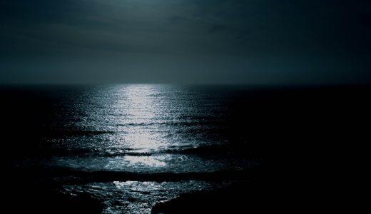 夢占いで夜の夢の意味【危険のサインかも】