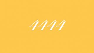 4444 エンジェルナンバー