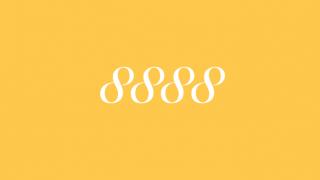 8888 エンジェルナンバー