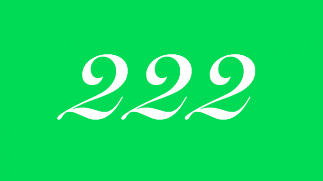 222 エンジェルナンバー