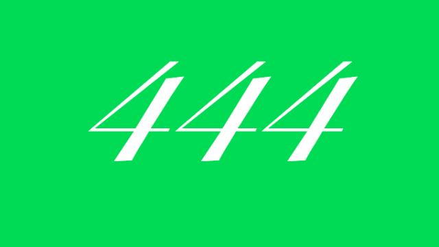 444 エンジェルナンバー