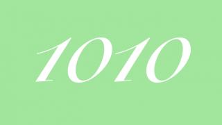 1010 エンジェルナンバー